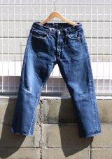 【LINK】1101 色落ちサンプル (お客様/Y様)