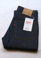 【LINK lot1301/66 length- 32inc】リンク 1301/66  レングス- 32インチ(blue)